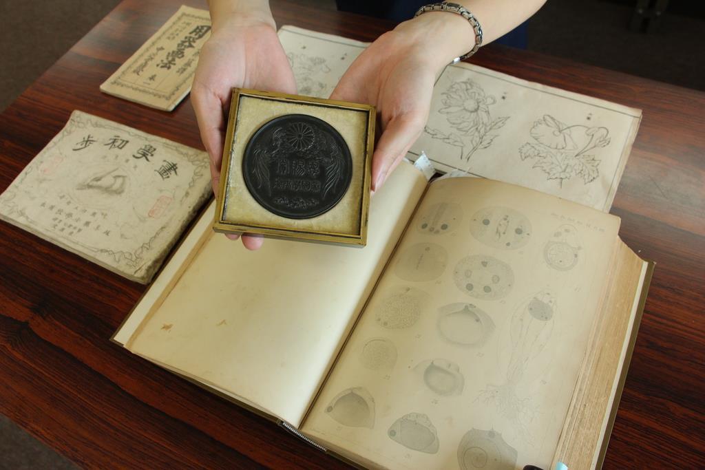 近代植物学に貢献、福井市出身の平瀬作五郎の恩賜賞メダル展示 10月 ...