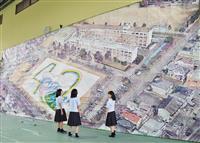 香芝高校創立40周年記念 生徒がモザイクアート