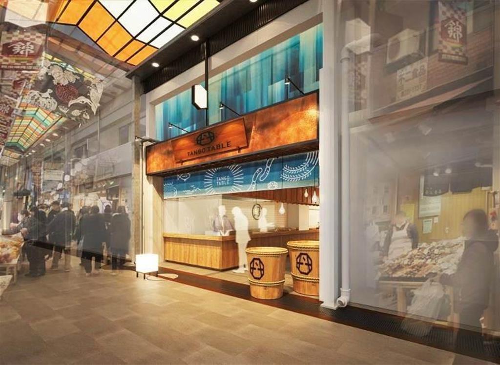 錦市場に丹後王国ショップ 11月上旬開設、誘客へPR 400…