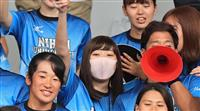白血病の池江選手が日大応援 公の場は病気公表後初