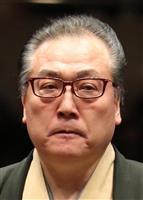 阿武松審判部長が秋場所休場 代理に高島親方