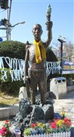 「戦犯企業」の製品不買 釜山市議会で条例案可決、徴用工像の設置も審議