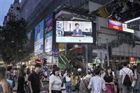 米議会、香港の民主化勢力支援法案で習体制に圧力