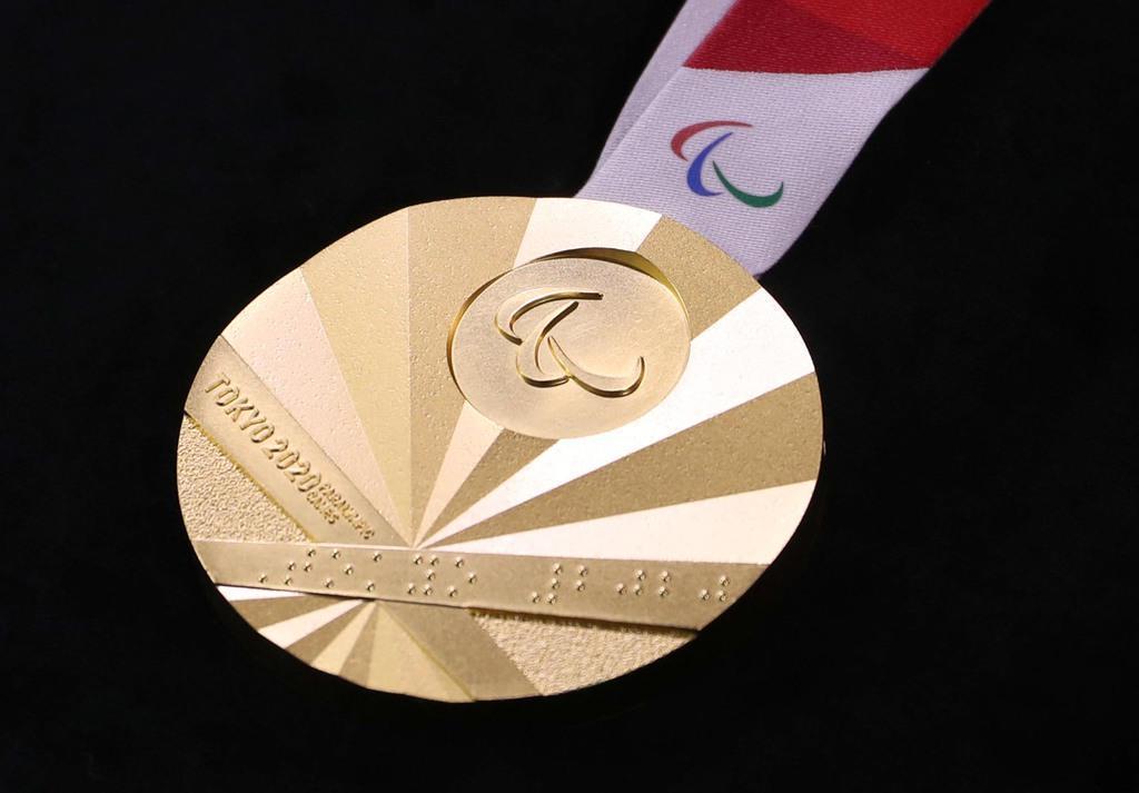 2020年東京パラリンピックの金メダル表面(古厩正樹撮影)