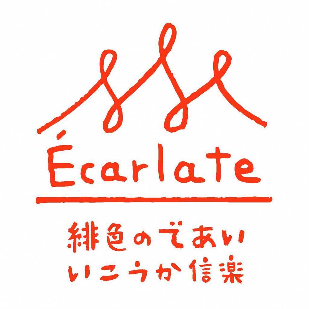 制作されたロゴマーク(「スカーレット」で甲賀を盛り上げる推進協議会提供)
