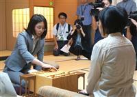 里見香奈、最多の女流6冠懸け第3局始まる ヒューリック杯清麗戦
