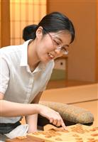 女流6冠達成の里見香奈「注目にふさわしい将棋を指したい」