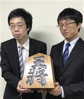 渡辺和史三段と石川優太三段が四段昇段 10月1日付でプロ棋士に