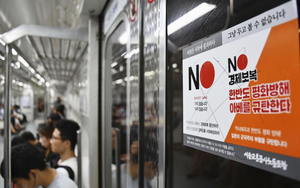 ソウル市の地下鉄車内に貼られた日本製品の不買を呼び掛けるステッカー(共同)