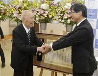 第一交通創業者・黒土氏に大分大が名誉博士称号を授与