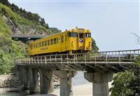 「愛されない鉄道は残らない」 宮崎・鹿児島、乗客増へ沿線住民と連携