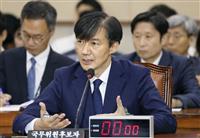 韓国検察、チョ・グク氏妻を在宅起訴 娘の表彰状偽造