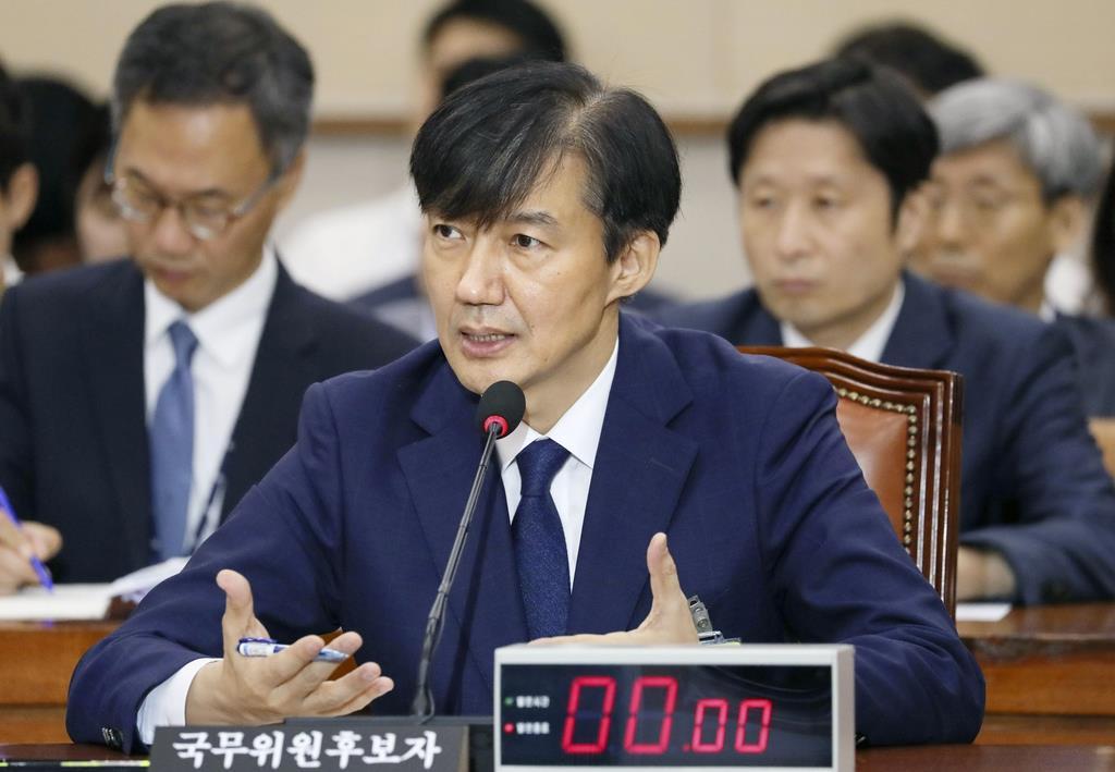 6日、ソウルの国会で開かれた聴聞会で発言するチョ・グク氏(聯合=共同)