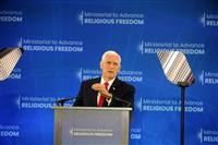 ペンス副大統領、今秋に中国政策演説へ ポンペオ氏は国連総会での中国糾弾目指す