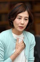 【聞きたい。】人、才能を愛した生涯 村岡恵理さん 『ラストダンスは私に 岩谷時子物語』