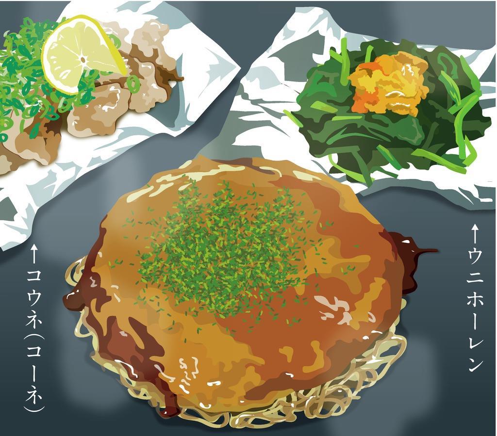 【ダニーの棋食徒然】お好み焼きで広島の鉄板文化食べ尽くす