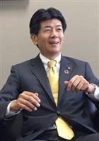 【埼玉経済ウオッチ】「地域ナンバーワン銀行」完成させる 武蔵野銀行・長堀和正新頭取