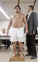 松崎とテムレンが合格 秋場所の新弟子検査