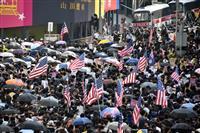 香港で数万人デモ 「USA」コールも 米議会に「人権法案」可決求める