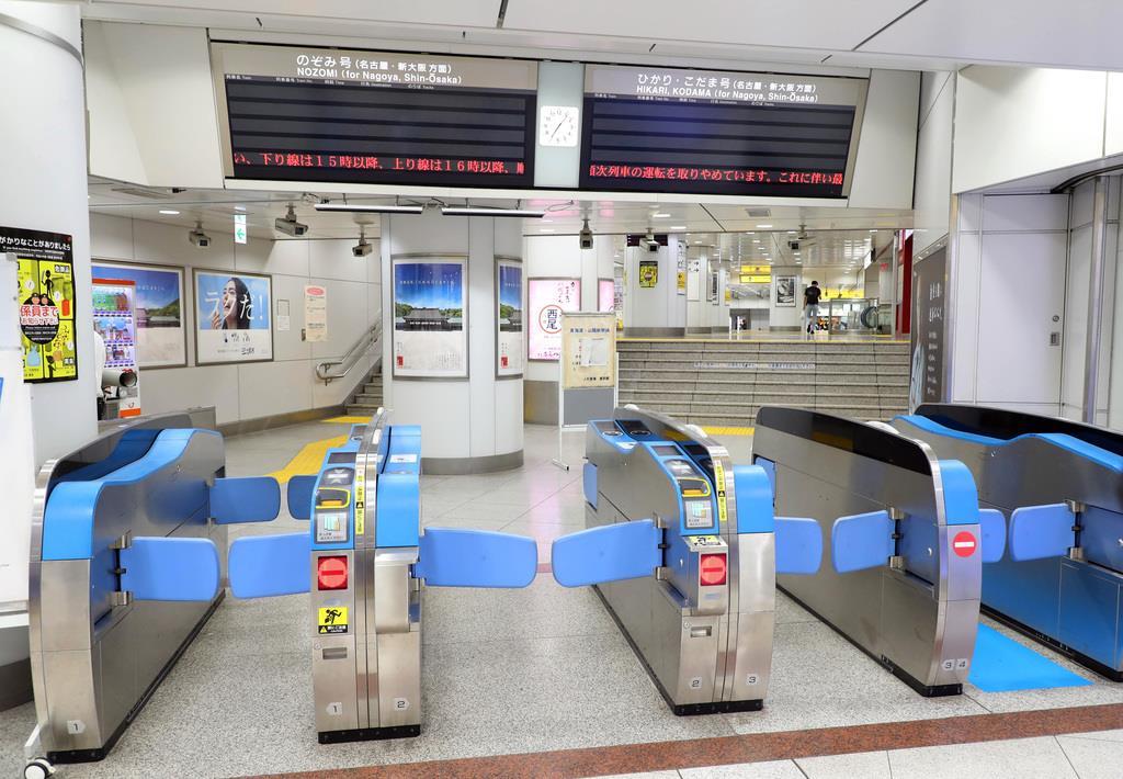 8日にも台風15号の影響で運休した東海道新幹線の改札口=東京駅(萩原悠久人撮影)