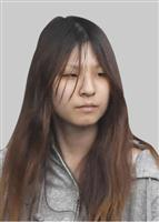 虐待死公判、午後に延期 台風の影響、東京地裁