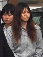 目黒虐待死、母親に懲役11年求刑「絶望や苦痛、余りある」