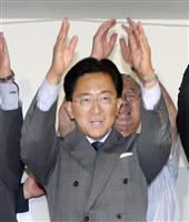 岩手知事に達増氏 自民推薦候補破り4選