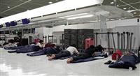 成田、1万3千人足止め 寝袋配布、運用2時間延長