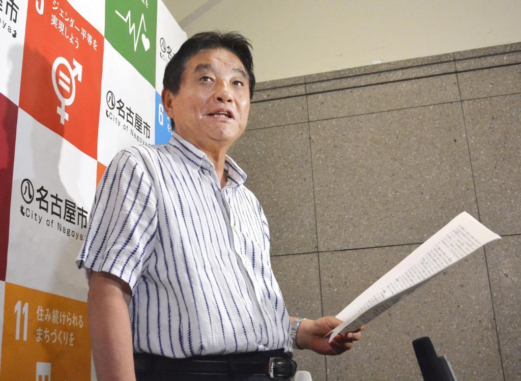 芸術祭の負担金の不払いを示唆した名古屋市の河村たかし市長