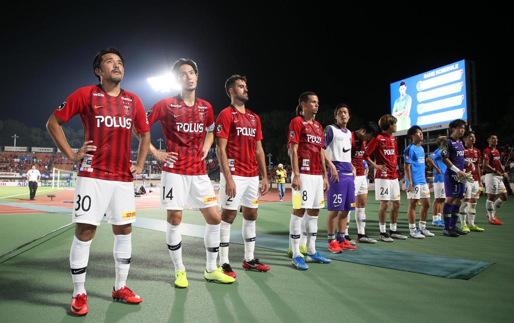 1日の湘南戦で、試合終了間際に同点に追い付かれて勝ち点3を手にできなかった浦和の選手たち(蔵賢斗撮影)