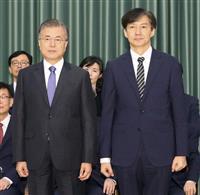文氏、「国民統合」無視した任命強行 国論分裂の加速認める