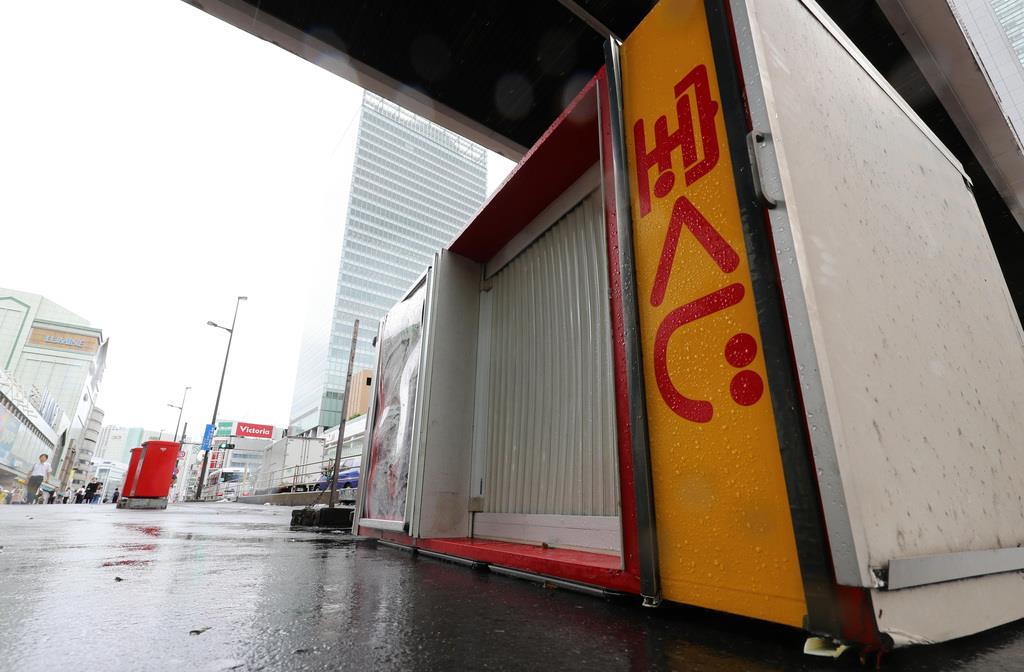 台風15号の影響で倒れた宝くじ売り場=9日、東京都新宿区(萩原悠久人撮影)