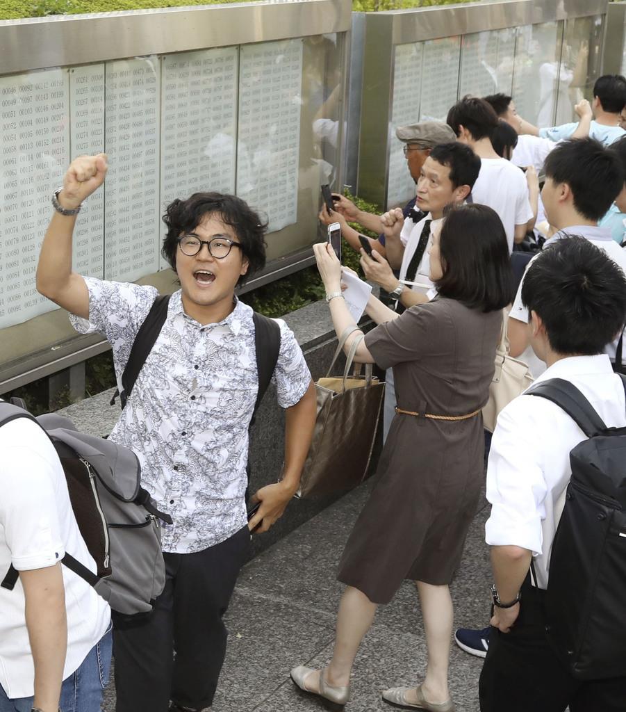 司法試験の合格発表で自分の番号を見つけ、喜ぶ合格者=10日午後、東京・霞が関
