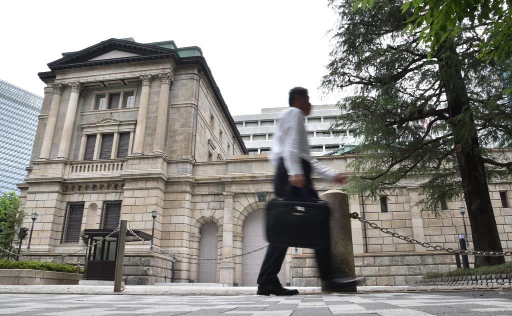 日本銀行本店=東京都中央区(三尾郁恵撮影)