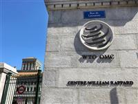 WTO、韓国の日本製バルブへの不当廉売課税で最終判断 10日深夜にも