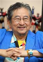 【話の肖像画】マンガ家・永井豪(74)(8)渋滞ヒント「マジンガーZ」誕生