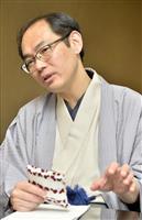 将棋王位戦第6局、木村九段が勝ちタイに