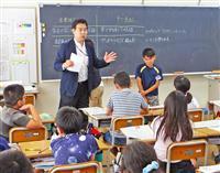 夏休みの思い出を新聞に NIE出前授業 茨城・石岡