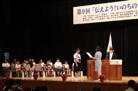 大阪市旭区で小中学生作文コンクール表彰式
