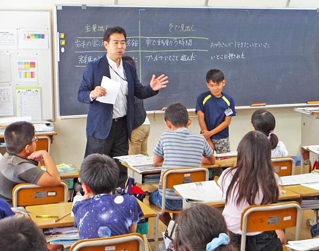 出前授業で「夏休み新聞」を発表する児童=10日午前、茨城県石岡市旭台の市立東小学校
