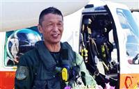【国民の自衛官~横顔】(2)海自硫黄島航空分遣隊・石井純一3等海佐(55)ヘリで8時間…