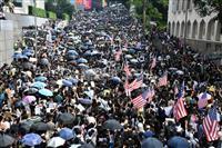 【河村直哉の時事論】香港めぐる情報戦 日本は自由と民主の側に