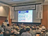 古墳時代の日韓交流探る 下関で古代史シンポ