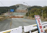 熊本地震で寸断の国道、来年度中に全線復旧