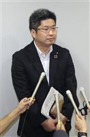 机物色の富山市議を書類送検 建造物侵入の疑い