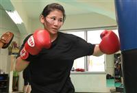 東京五輪目指す女子高校生ボクサー、安村可麗選手