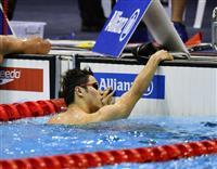 木村は4位で表彰台逃す パラ競泳世界選手権が開幕