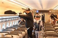 新幹線車内で不審者対応訓練 JR東日本仙台支社と県警鉄道警察隊など