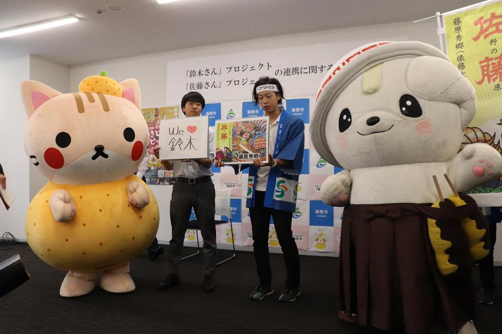 栃木県佐野市の「さのまる」(右)と和歌山県海南市の「海ニャン」=海南市役所