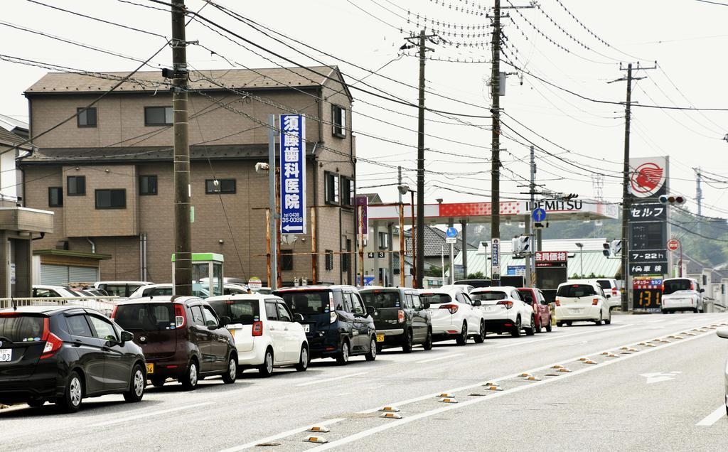 千葉 県 停電 復旧 見込み